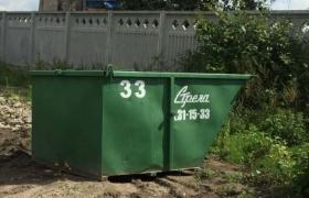 контейнер под мусор, ТБО, открытый