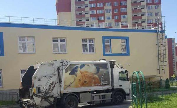 фото - вывоз бытового мусора