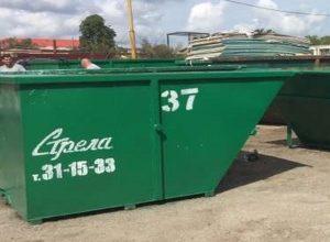 Контейнер для строительного мусора (кеска) 4 м.куб. открытый
