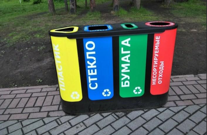 блок для раздельного сбора мусора